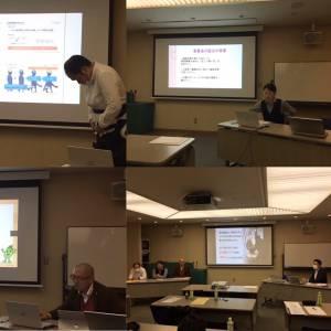 21世紀委員会勉強会を行いました。