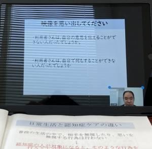 権利擁護に関する研修会を開催しました。